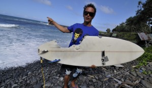 Reunion island shark attacked this man and his board
