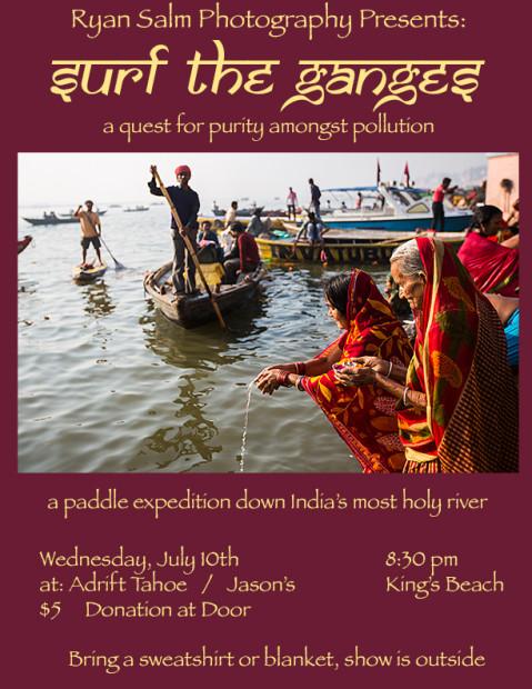 SUP Ganga Flyer 72