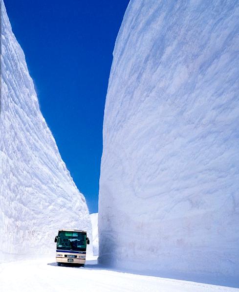 Tateyama Korube Alpine Route