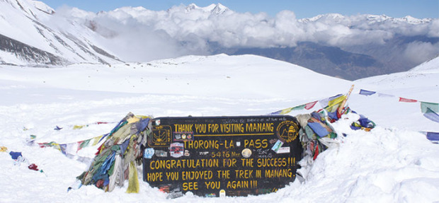 17,775-foot Thorong La Pass, Nepal.  Where 12 hikers died in a snowstorm.