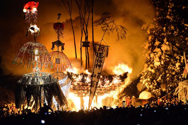 Nozawa Onsen fire festival.