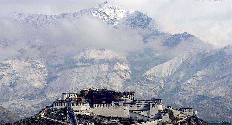 Tibet Natural Resources