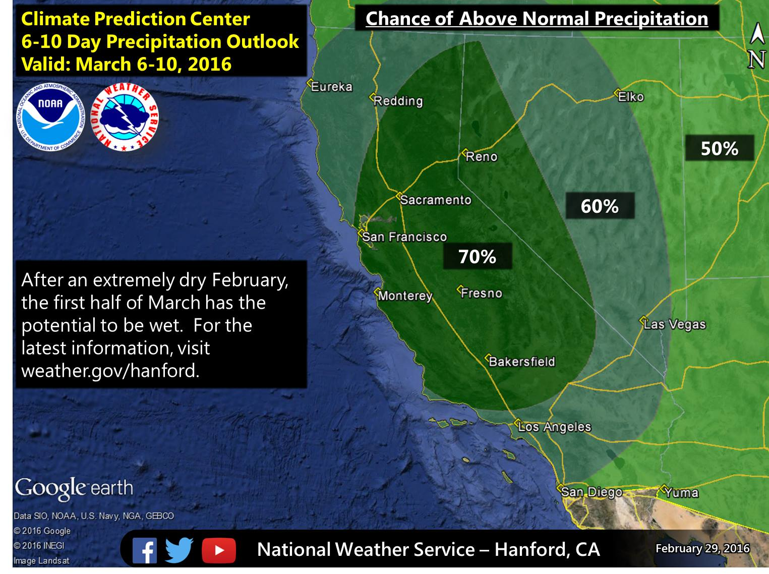 """""""Confidence continues to grow for above average precipitation in early March."""" - NOAA Hanford, CA today"""