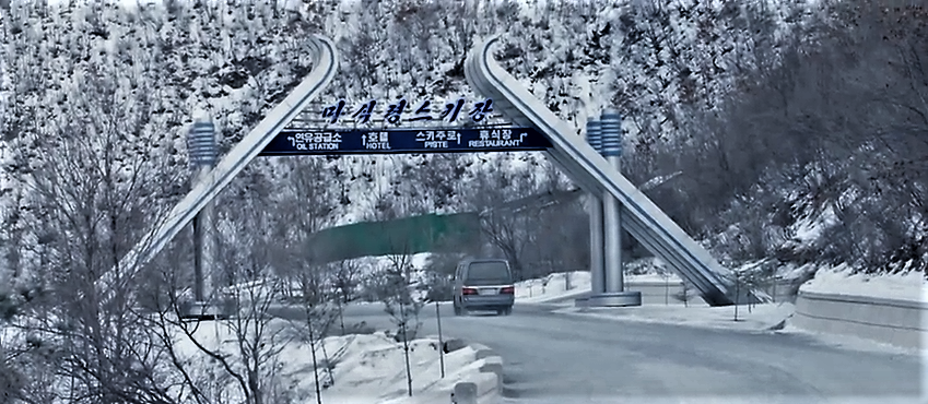 Sam Smoothy takes a ski trip to DPRK. aka North Korea finding the unexpected.