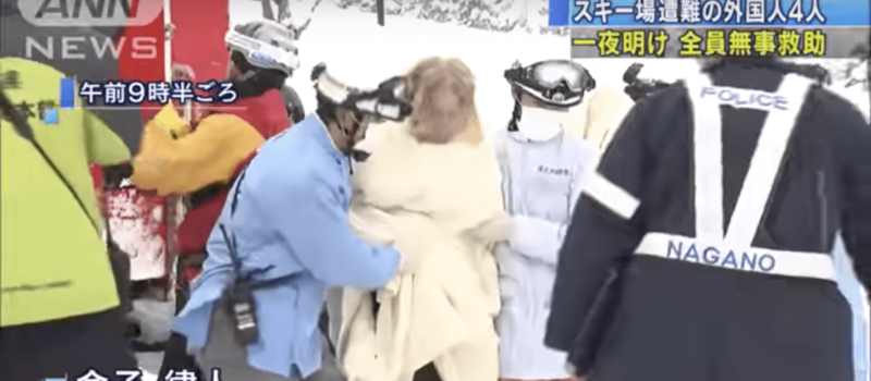 Rescue personnel assisting the mother of this Australian family rescued from the backcountry. Source; ANN News Channel Youtube Video.