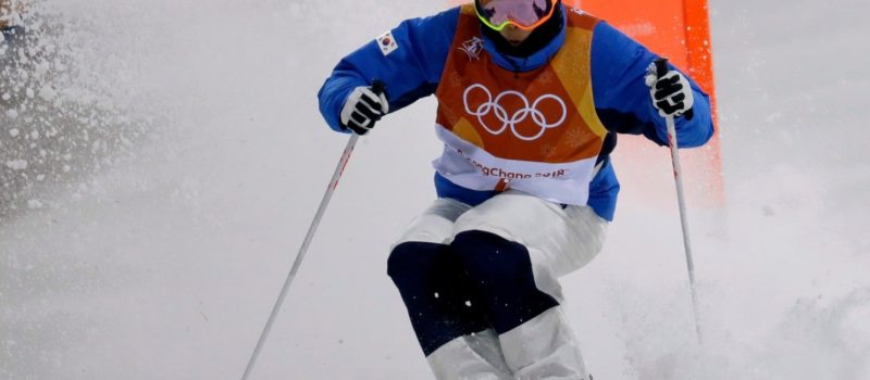 South Korea, banned, mogul skiers, sexual harassment