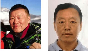 Yunlong Chen, remains, vail, back bowls, colorado, skeletal