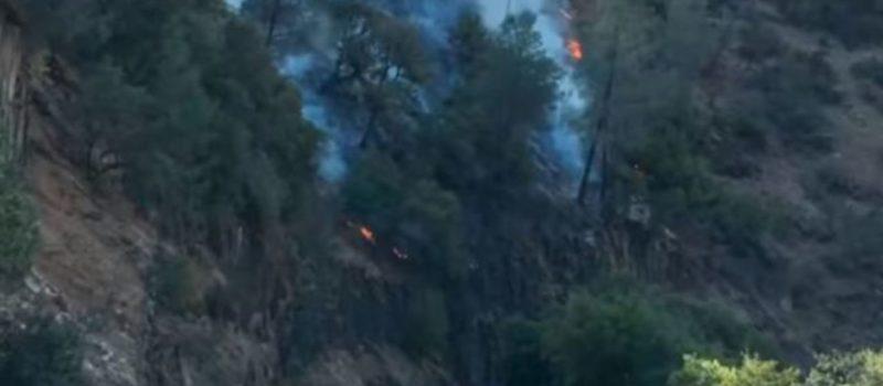 Yosemite, wildfire, closed, California