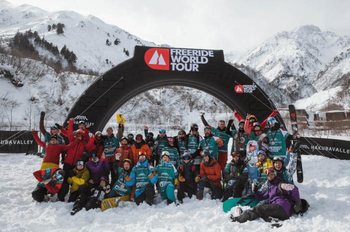 Freeride World Tour team