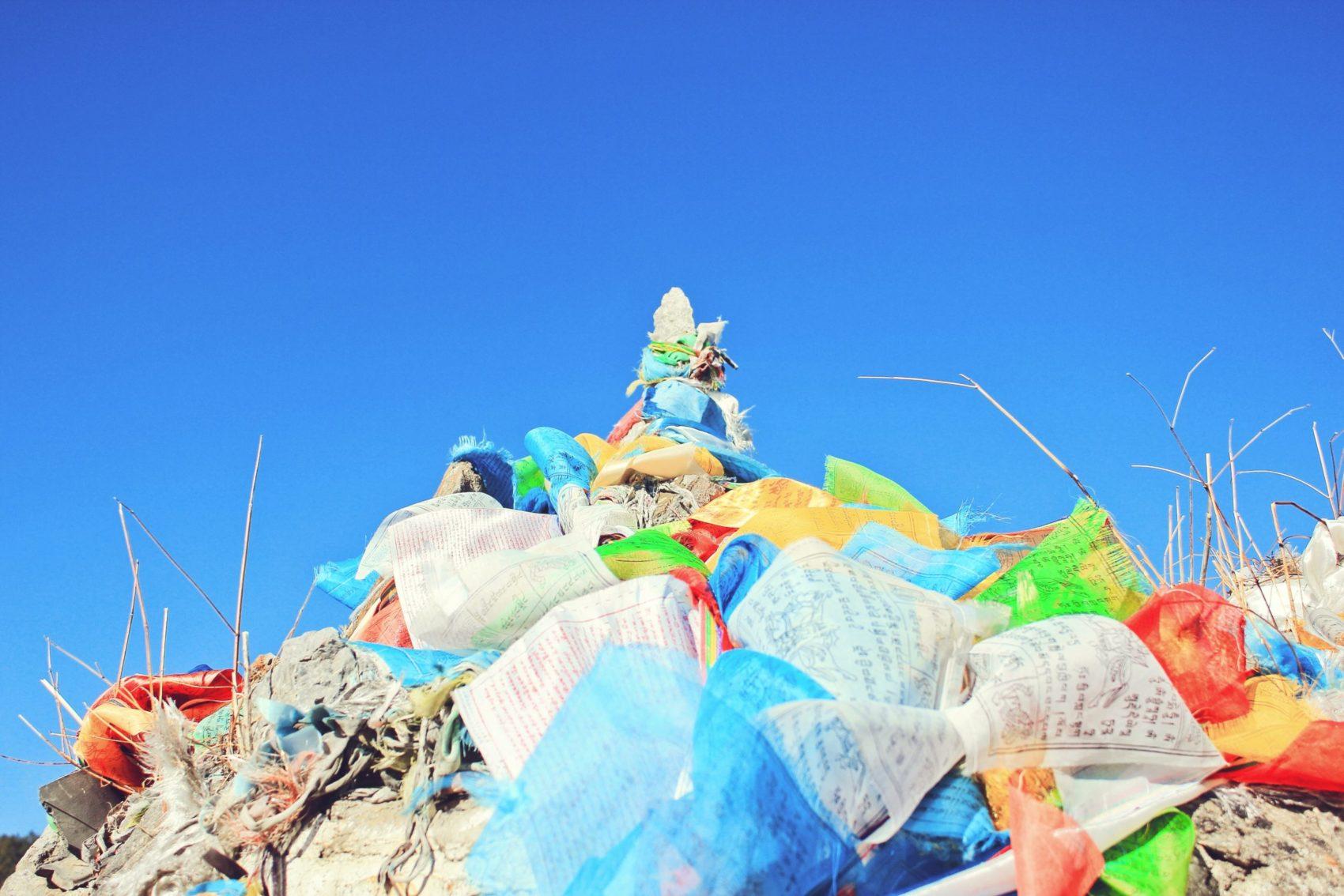 plastic,