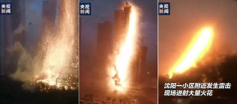 Lightning hits building in China